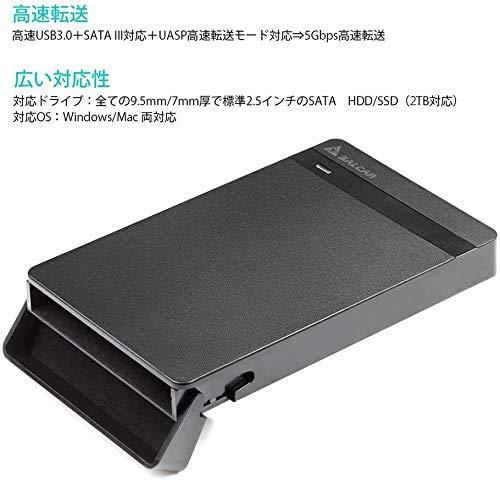 Salcar【2019最新版】USB3.02.5インチ9.5mm/7mm厚両対応HDD/SSDケースSATAⅠ/Ⅱ/Ⅲ対応UASP対応Windows/Mac工具不要簡単脱着5Gbps1年保証