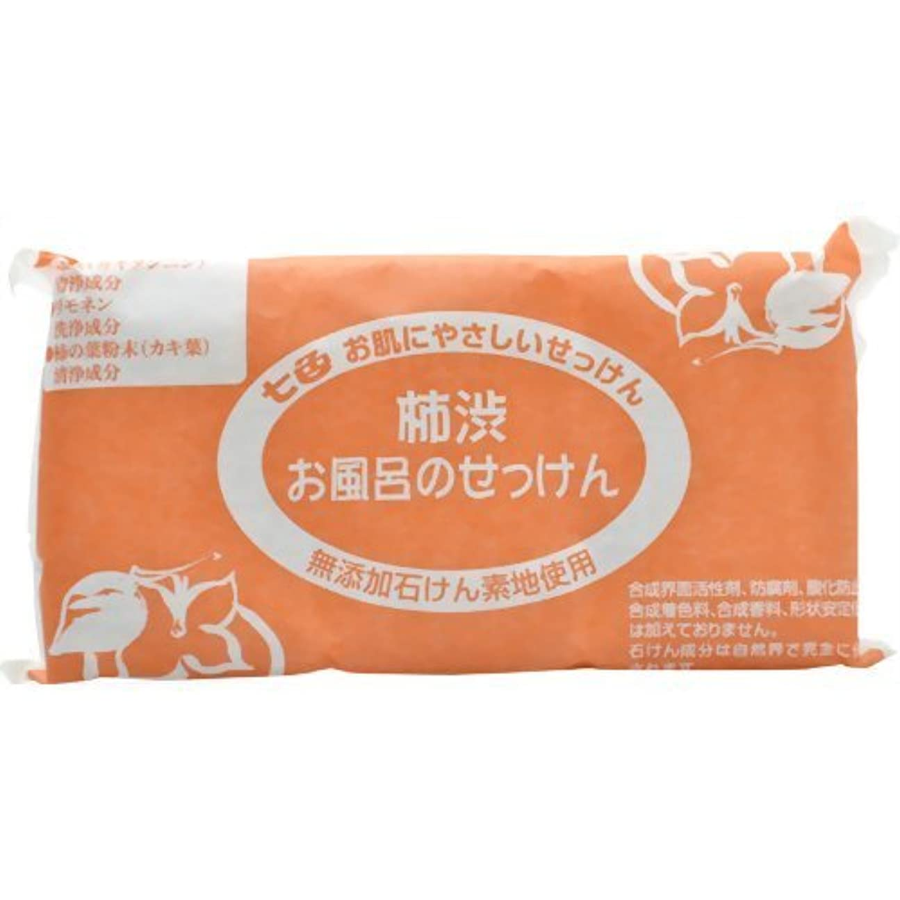 視聴者綺麗な中庭七色 お風呂のせっけん 柿渋(無添加石鹸) 100g×3個入