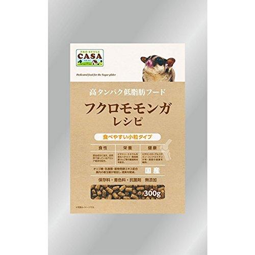 マルカン CASA フクロモモンガレシピ 300g