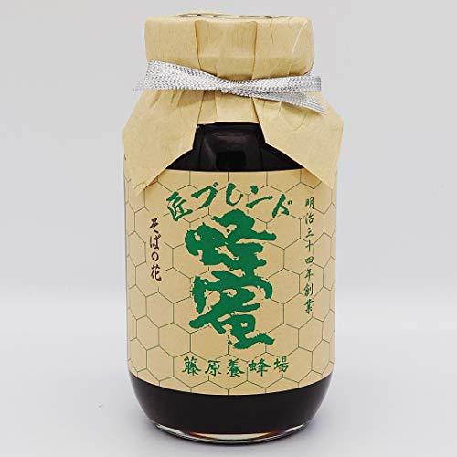 蜂蜜 専門店 藤原養蜂場 はちみつ 匠ブレンド蜂蜜 そば 1.2kg