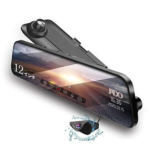 JADO ドライブレコーダー ミラー型 右ハンドル仕様 【9月7日更新2.5K解像度】【 Sony335センサー更新Sony415センサー】 GPS搭載 12インチ大画面 前後カメラ 高画質 常時録画 32GB SD卡付 170°超広角 駐車監視 WDR 暗視機能 防水構造 日本語説明書 デジタルインナーミラー スマートルームミラーモニター タッチパネル