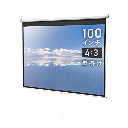 イーサプライ プロジェクタースクリーン 100インチ 4:3 巻き上げ 吊り下げ 天吊り ロール式 壁掛け 大型 ホームシアター EEX-PST1-100
