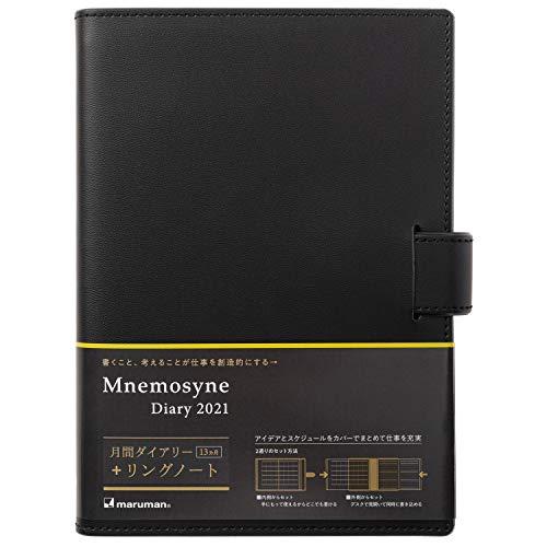 マルマンニーモシネシステム手帳2021年A5マンスリーリングノートカバー付きブラックMNDN-21-052021年1月始まり