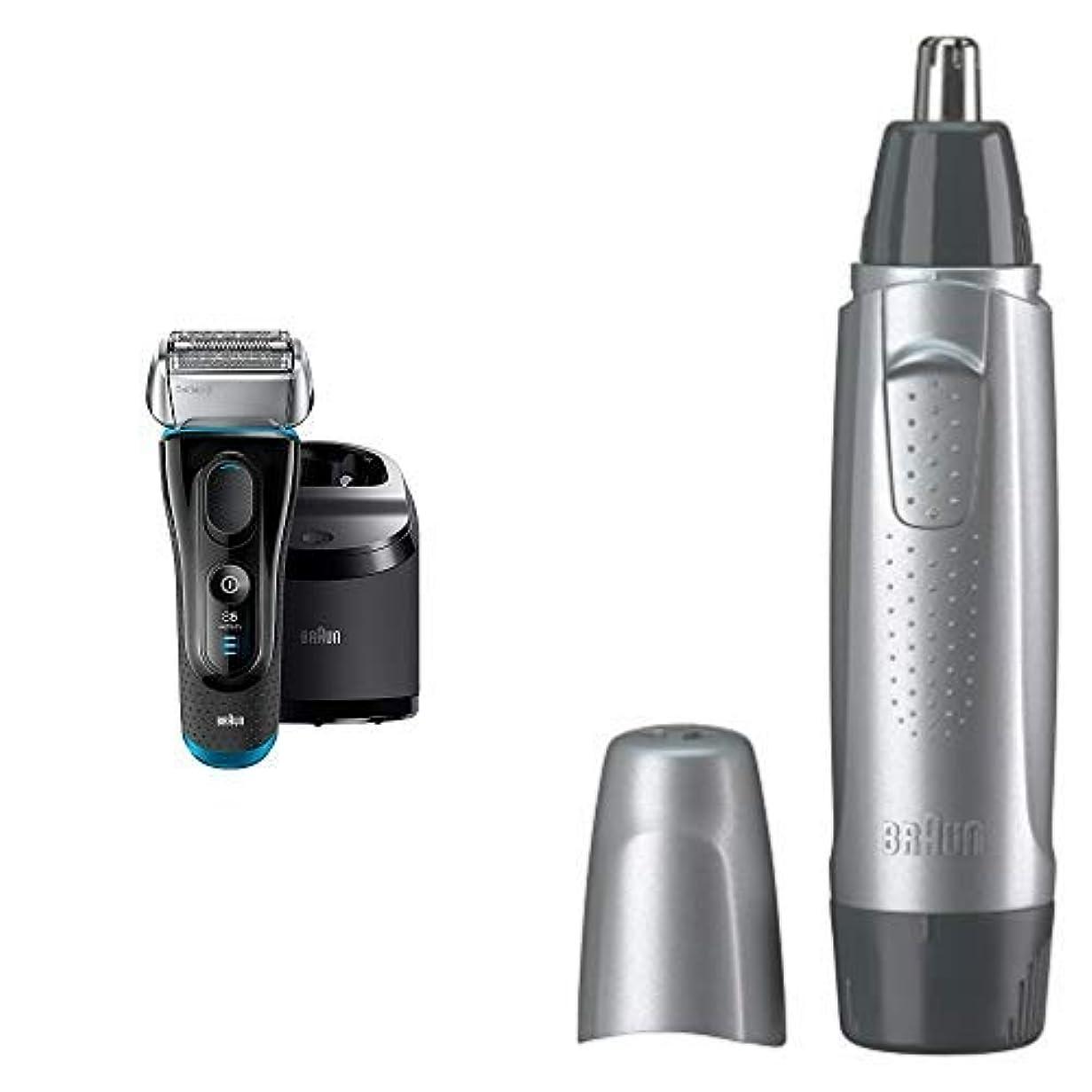 ドレインペグ適性【セット買い】ブラウン メンズ電気シェーバー シリーズ5 5190cc + 鼻毛/耳毛カッター EN10