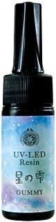 GreenOcean UV-LEDレジン液 25g 星の雫 (グミータイプ)謎のオマケ付 クリア