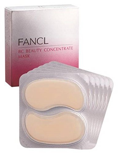 Fancl Beauty Concentrate