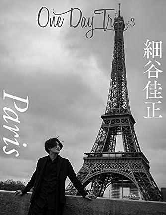 One Day Trip Vol.3 ([バラエティ])