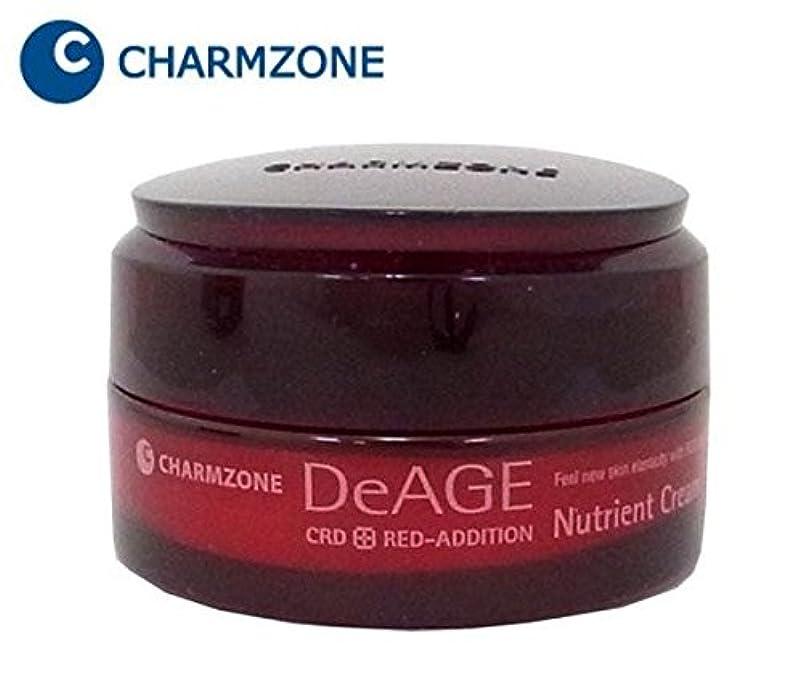 歯痛化合物対象チャームゾーン DeAGE Line ディエージレッドアディション クリーム 50ml