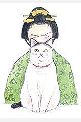 猫奥(3) (モーニング KC) コミック