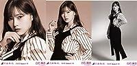 乃木坂46 2020年8月ランダム生写真 モノクロームポートレイト 3種コンプ 白石麻衣