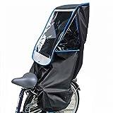 (ヒロ) HIRO 子供乗せ自転車チャイルドシートレインカバー 日本製 ブラックベース フチカラー透明シート強化加工 後用(リア用) テフォックス生地(テフロン加工)日除け付き SCC1807 (ブルー)