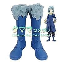 リムル=テンペスト 転生したらスライムだった件 転スラ 主人公 コスプレ 靴 ブーツ コスプレ靴 cosplay オーダーサイズ/スタイル 製作可能 【タママ】(24.5cm)