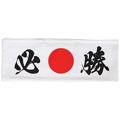 Japanisches Hachimaki Stirnband