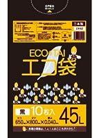 ゴミ袋 45L 650x800x0.040厚 黒 10枚x40冊/箱 LLDPE素材 (黒, 厚さ0.040㎜)