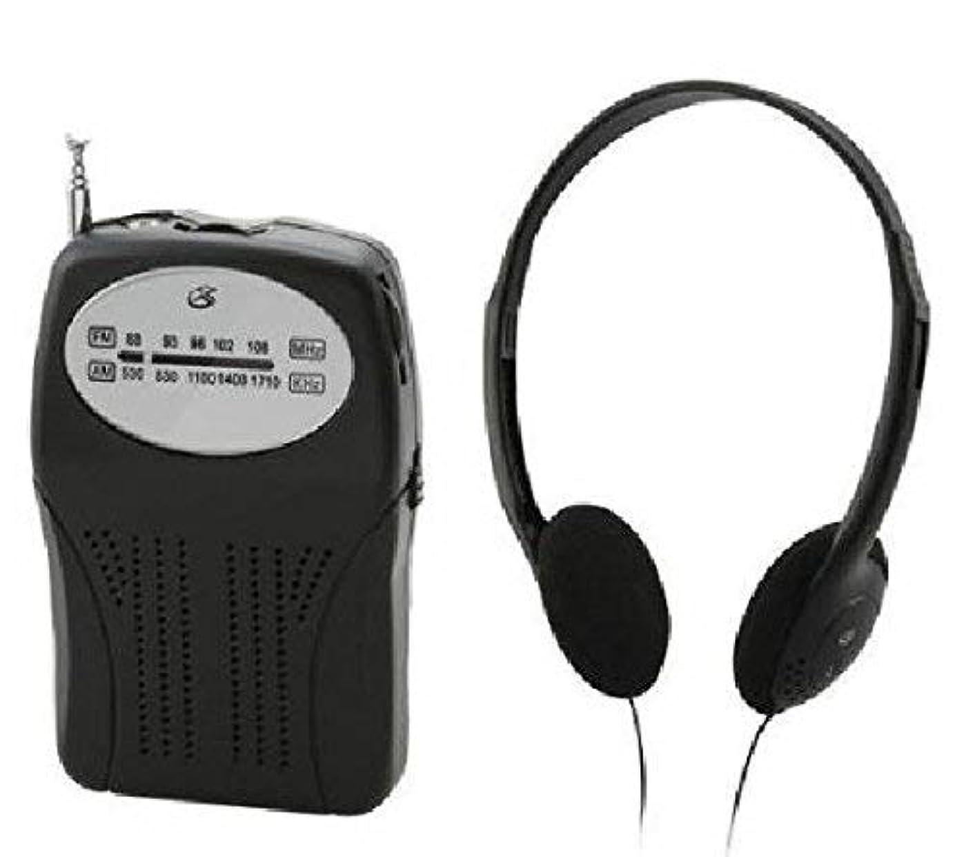 特徴一般的な大声でGPX R116B AM FM ポータブル ラジオ ブラック スピーカーとヘッドフォン付き 2個セット