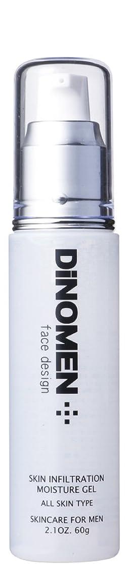 尊敬するバルク結婚式DiNOMEN スキンインフィルトレーションモイスチャージェル 60g 保湿ジェル 男性化粧品