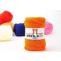 毛糸 『ハマナカ ボニー 603番色』 Hamanaka ハマナカ
