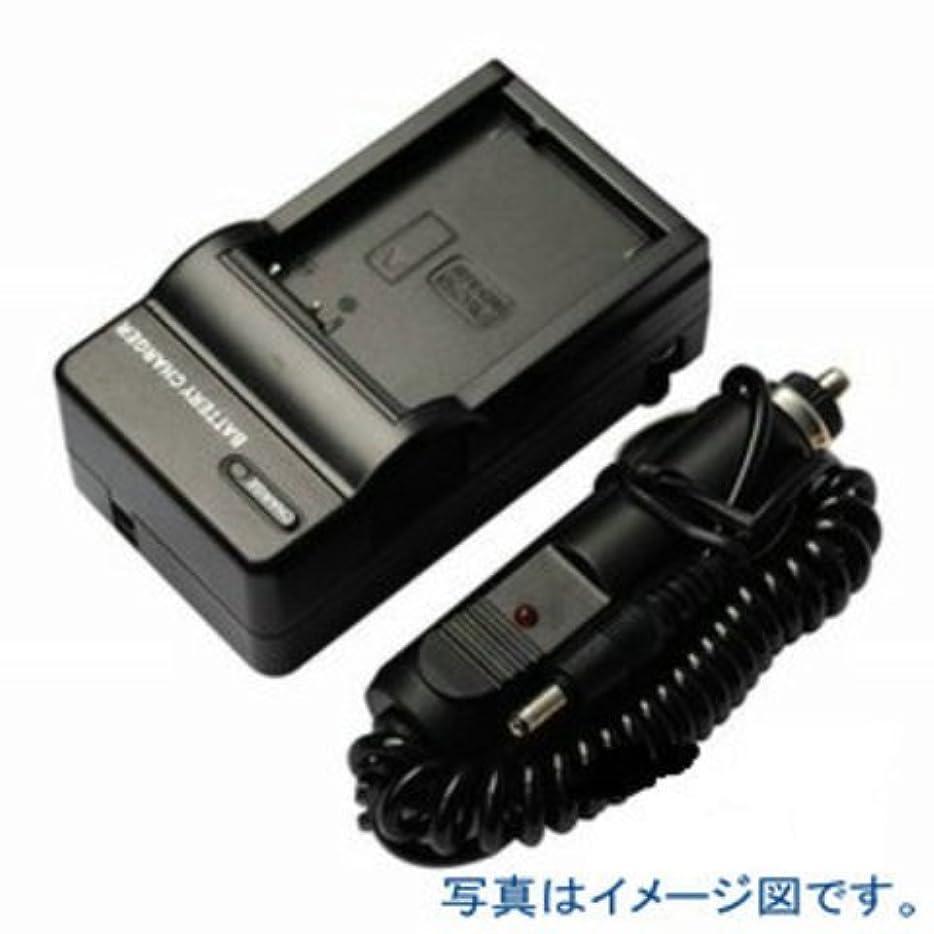 タイト出くわす必要性TC105→NIKON EN-EL23 COOLPIX P900 P610 P600 互換充電器