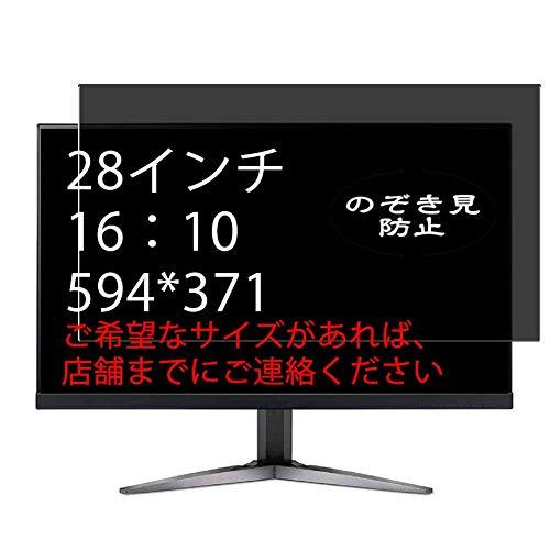 """VacFun Antiespias Protector de Pantalla, compatible con 28"""" 16:10 (1280x800/1440x900/1680x1050/1920x1200/2560x1600) Tablet Laptop Monitor, Screen Protector (Not Cristal Templado Funda Carcasa)"""