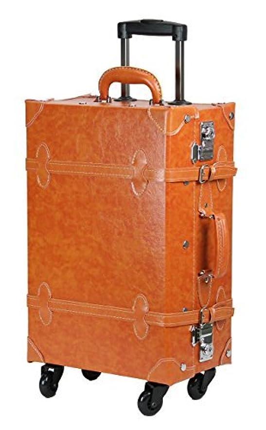 ホイール喜んで呼吸する[モアエルグ] 【MOIERG】キャリーバッグ プレーン Mサイズ 3年保証 TSA キャリーケース スーツケース 4輪 軽量 修学旅行 保証付 25L 48cm 4.6kg 81-55039