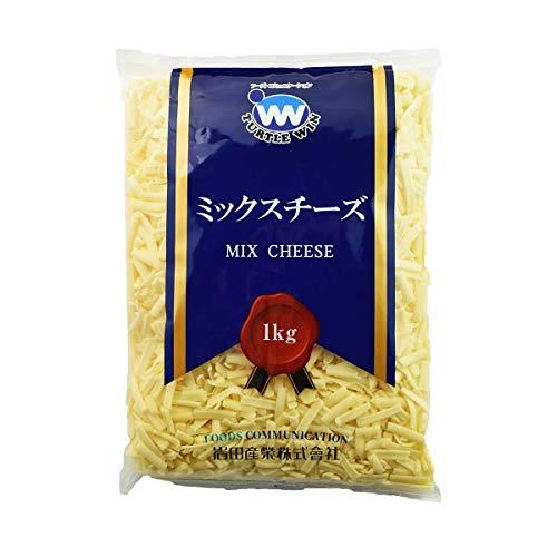 【冷蔵】TW ミックスチーズ 1kg 業務用 ゴーダチーズ シュレッドチーズ