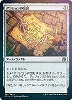 【FOIL】マジックザギャザリング AFR JP 242 ダンジョンの地図 (日本語版 アンコモン) フォーゴトン・レルム探訪