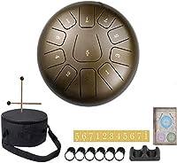 スチールタンドラム、 スチール舌ドラムC-マイナー10/12インチ|打楽器| 11-トーンのドラム|ドラムスティックとドラムバッグベストギフト付き|音楽タンバリンインストゥルメント ディッシュ形ドラム、ハンドドラム (Color : Bronze)