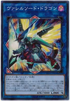 遊戯王 第10期 LVDS-JPB04 ヴァレルソード・ドラゴン【スーパーレア】