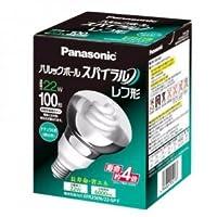 パナソニック 電球形蛍光灯 パルックボールスパイラル レフ形 電球100W形相当 口金直径27mm ナチュラル色相当 EFR25EN22SPF