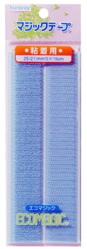 クラレファスニング 粘着付 エコマジックテープ 15RN Aフック・Bループ面セット 縦150mm 横25mm ライトブルー