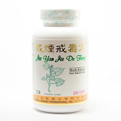 Stop Smoking Detox Formula Dietary Supplement 500mg 100 capsules (Jie Yan Jie Du Fang) 100% Natural Herbs by HerbalDr.Net