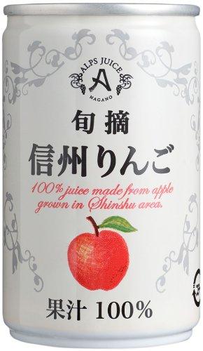 アルプス『信州りんごジュース』