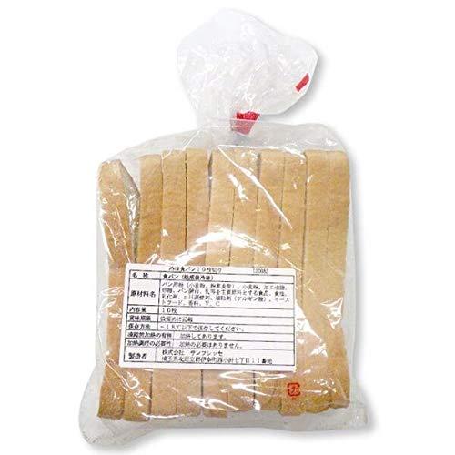 サンフレッセ 食パン10枚切 1斤 9袋【冷凍】