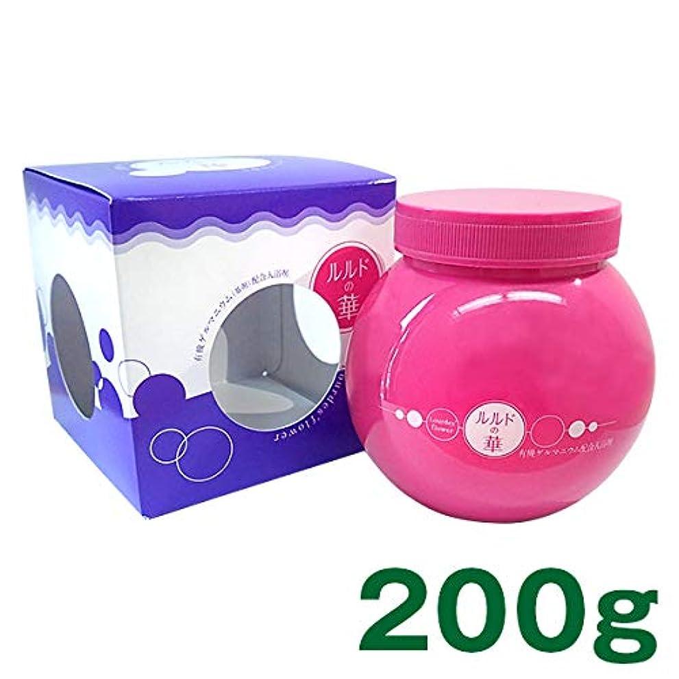 人柄絶滅した銛有機ゲルマニウム8.0%配合入浴剤【ルルドの華(ボトル)】200g