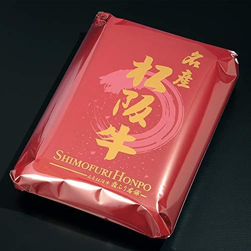[肉贈]松阪牛・神戸牛選べるカタログギフト2万円LA1コース