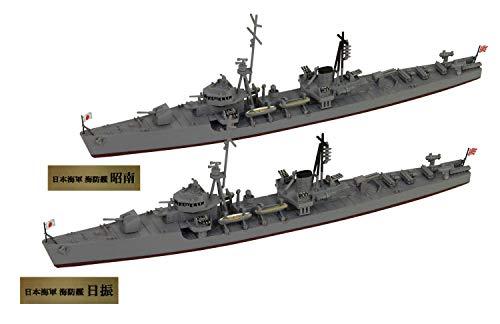ピットロード 1/700 スカイウェーブシリーズ 日本海軍 日振型海防艦 日振・昭南 2隻入り 旗・艦名プレートエッチングパーツ 解説書付き プラモデル SPW66