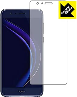 PDA工房 honor 8 Crystal Shield 保護 フィルム [前面用] 光沢 日本製