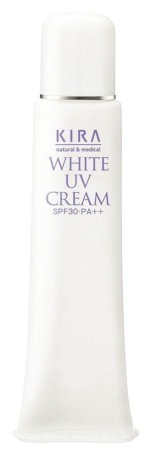 キャンパス漁師一般的に言えば綺羅化粧品 ホワイトUVクリーム (日焼け止めクリーム) SPF30 PA++