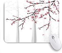 EILANNAマウスパッド 桜の花ピンクの花 ゲーミング オフィス最適 おしゃれ 防水 耐久性が良い 滑り止めゴム底 ゲーミングなど適用 用ノートブックコンピュータマウスマット
