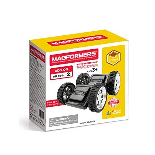 ボーネルンド マグ・フォーマー (MAGFORMERS) 車輪パーツセット [2個セット] 対象年齢 3歳 MF713009J 黒