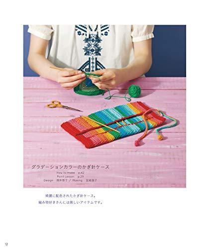 使いやすさがいいね!ハッピーコットンで編むかぎ針編みのポーチ(アサヒオリジナル)