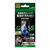 RT-P22F/BSHG iPhone 11 Pro Max用 ガラスフィルム 防埃 10H 反射防