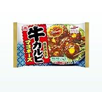 【箱売】【吉】牛カルビマヨネーズ 6個入(144g)×10袋【マルハニチロ】【レンジ調理可】