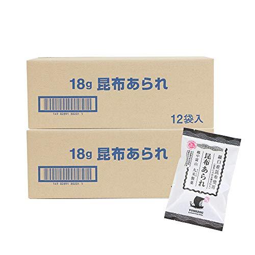 米蔵 あられ(昆布あられ12袋) 国産もち米使用 富山 丸米製菓 (2箱)