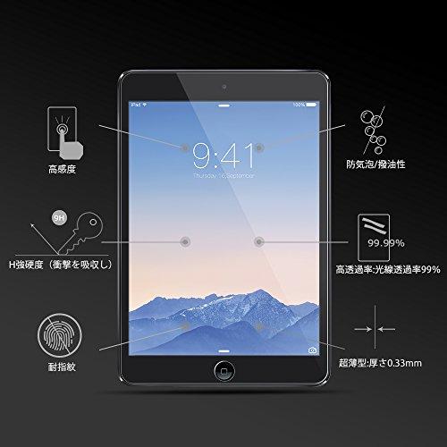 『Coolreall iPad Air/Air2/Pro9.7インチ用 液晶保護 強化ガラスフィルム 透明クリア【日本産素材 ゴリラガラス使用】 …』の5枚目の画像