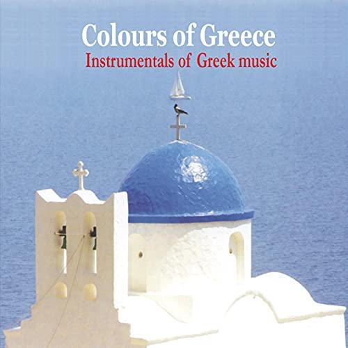 Kozanis' Dance (Instrumental)