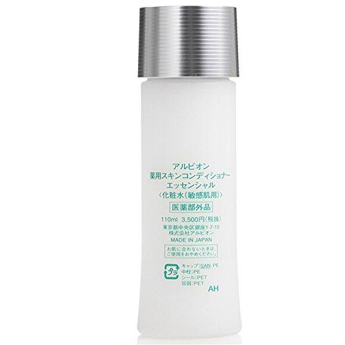 アルビオン薬用スキンコンディショナーエッセンシャル110ML化粧水
