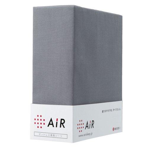 AiR エアー マットレス専用ラップシーツ ダブル PHP7555949