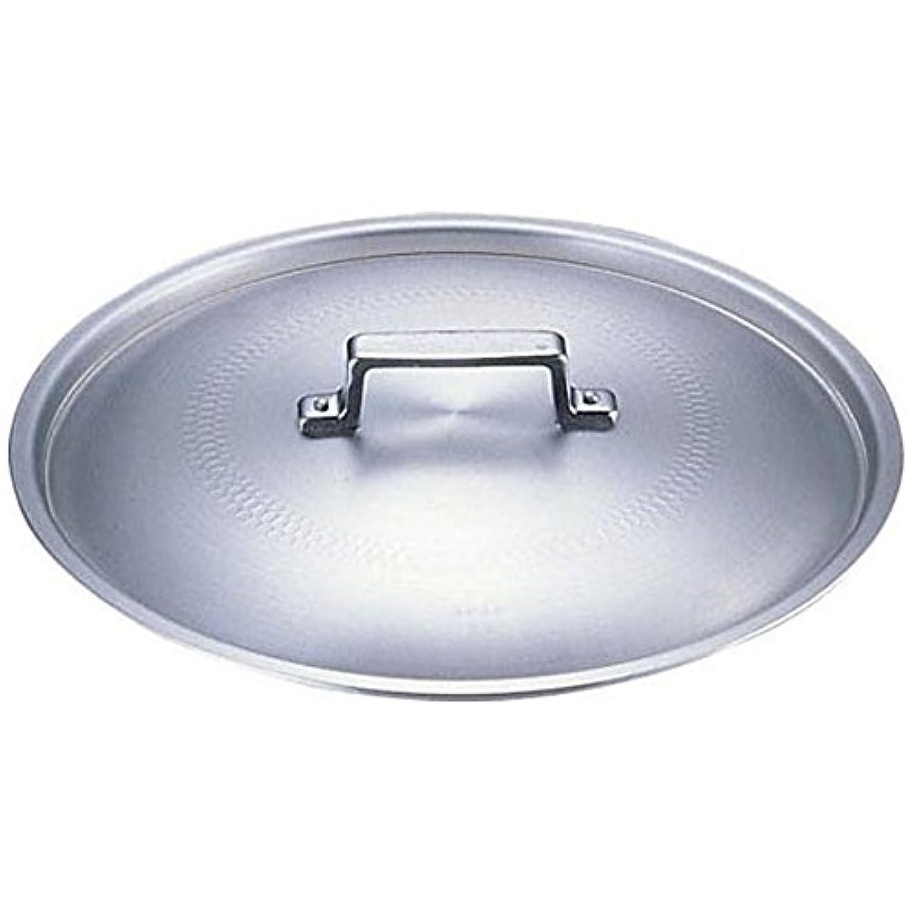 道どういたしましてピアノを弾くアカオアルミ 料理鍋蓋 落とし込みタイプ 30cm用 アルミニウム合金、ハンドル(アルミダイキャスト) 日本 ALY5803