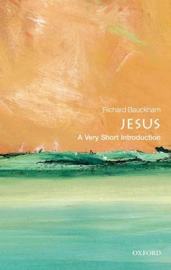 愛シミュレートするあなたはJesus: A Very Short Introduction (Very Short Introductions) (English Edition)